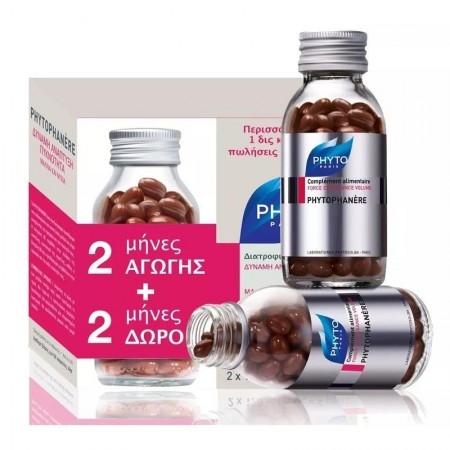 PPHYTO DUO PHYTOPHANERE 1+1 ΔΩΡΟ