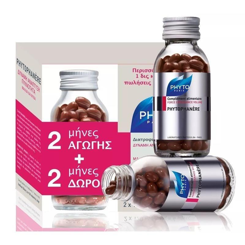 Phyto DUO Phtyophanere 120caps + 120caps Δώρο (Αγωγή για 4 Μήνες ... 6e672684181