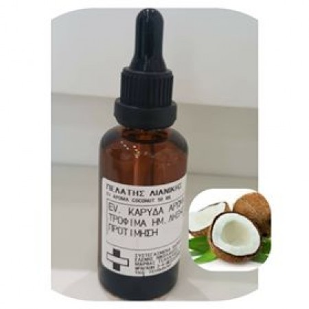 EV ΑΡΩΜΑ COCONUT 50 ML