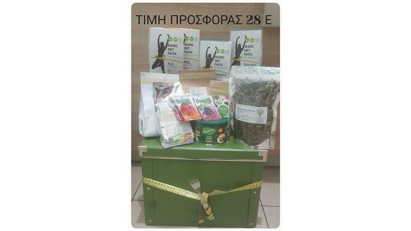 Πακέτο Προϊόντων (detox box) σε Ειδική Τιμή Έκπληξη!