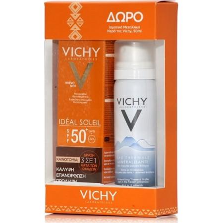 PVICHY SUN BOX ANTISP&EAU THERM 50ML