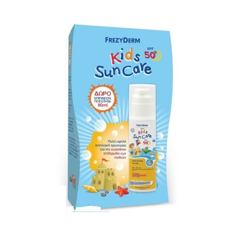 PFREZYDERM KIDS SUN CARE SPF50+ & S.C.SPF50+ 80ML