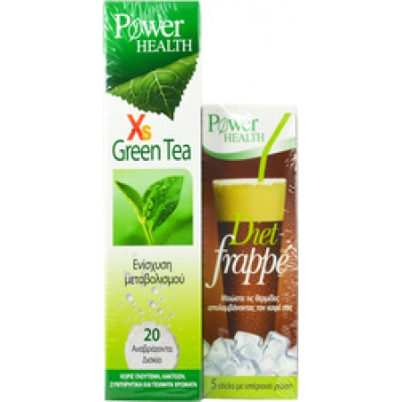 PPOWER HEALTH XS GREEN TEA 20's & DIET FRAPPE 5's