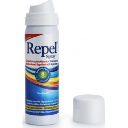 UNI-PHARMA REPEL SPRAY (50ML BOV)
