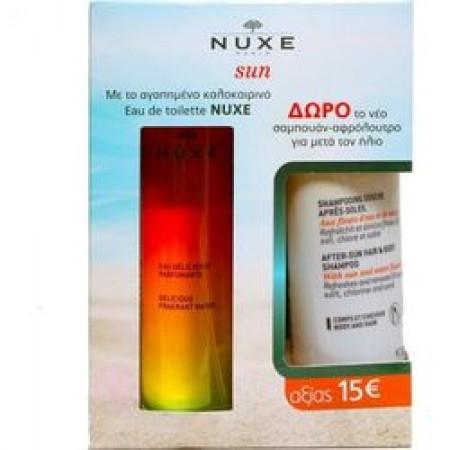 Nuxe sun edt+δωρο σαμπουαν/αφρολουτρο