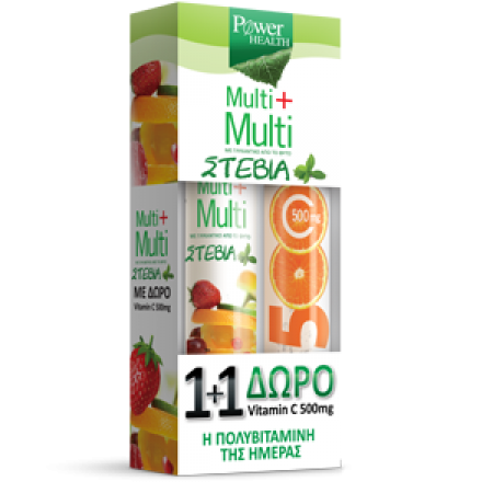 PPOWER HEALTH MULTI+MULTI 24s STEVIA +VITAMIN C 500mg 20s