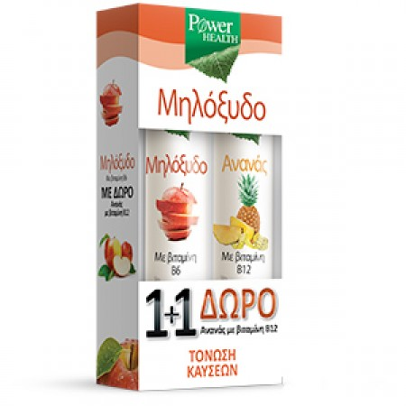 PPOWER HEALTH APPLE-VINEGAR 20s + ΔΩΡΟ PINEAPPLE 20s