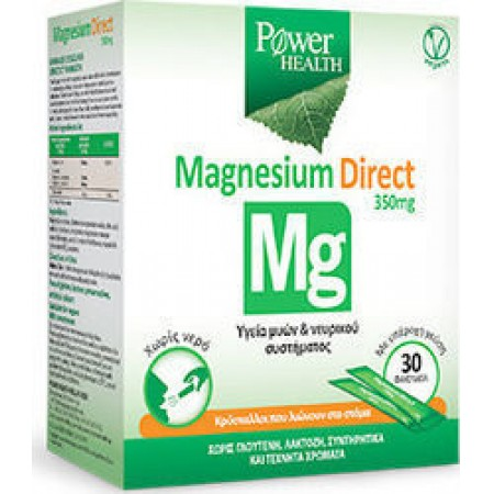 POWER HEALTH MAGNESIUM STICKS 30s