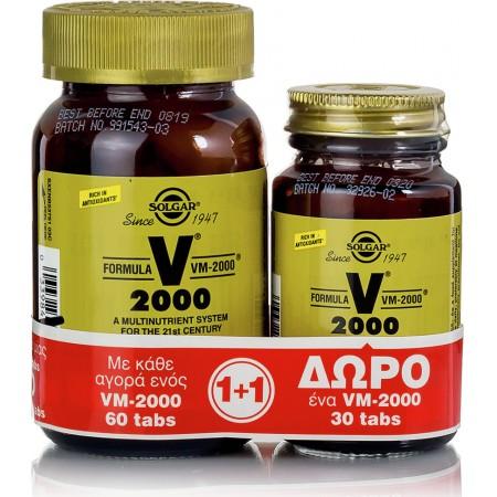 SOLGAR V200060TAB+ΔΩΡΟ V2000 30TAB