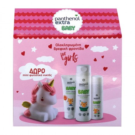 PROMO PANTHENOL EXTRA BABY KIT FOR GIRLS