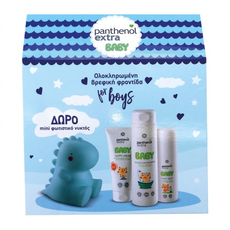 PROMO PANTHENOL EXTRA BABY KIT FOR BOYS