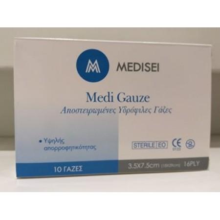 MEDI GAUSE ΓΑΖΕΣ MEDISEI 3,5X7,5cm x10