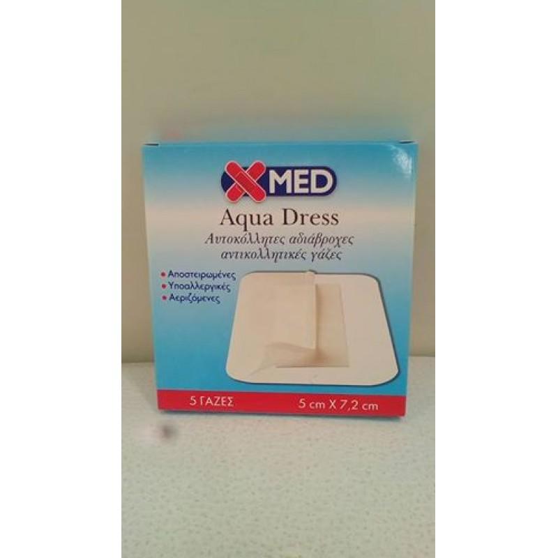 9af5e9997bd ΓΑΖΕΣ 5X7,2 CM 5 TMX   Online Φαρμακείο   Το Φαρμακείο της Μάρθας    MarthasPharmacy.gr