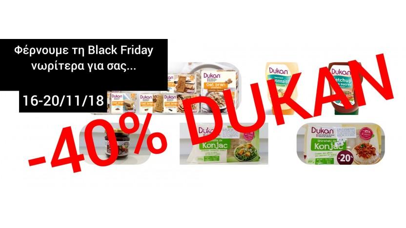 DUKAN -40% ΕΚΠΤΩΣΗ 16-20/11/2018