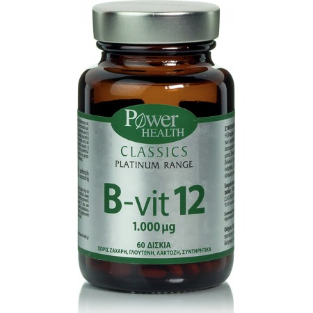POWER HEALTH CLASSICS PLATINUM B-VIT12 1000μg 60 TABS