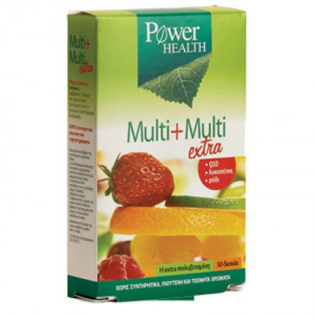 PPOWER HEALTH MULTI + MULTI EXTRA TABS 30S