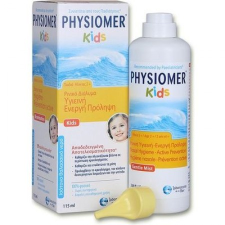 PHYSIOMER KIDS NASAL SPRAY AGE 2+ 115ML