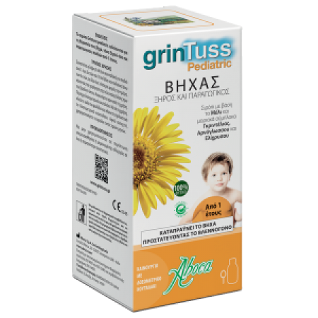 ABOCA GRINTUSS PEDIATRIC POLIRESIN SYRUP 180 G. MD IIa