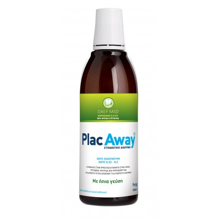 PLAC AWAY DAILY CARE MILD ΓΕΥΣΗ 500ML