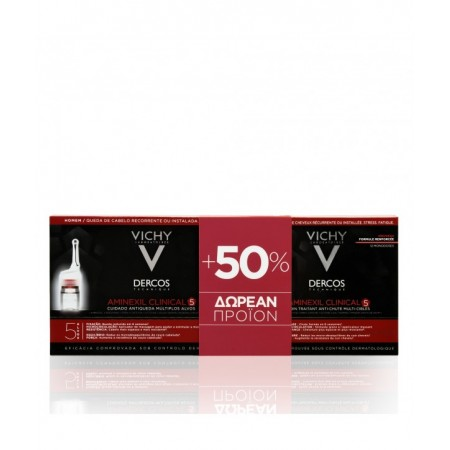 PVICHY DERCOS AMINEXIL SP94 HOMME 30 /E I/E/P/G