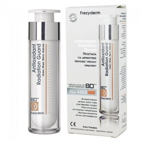 FREZYDERM ANTIOXIDANT RADIATION GUARD 50ML