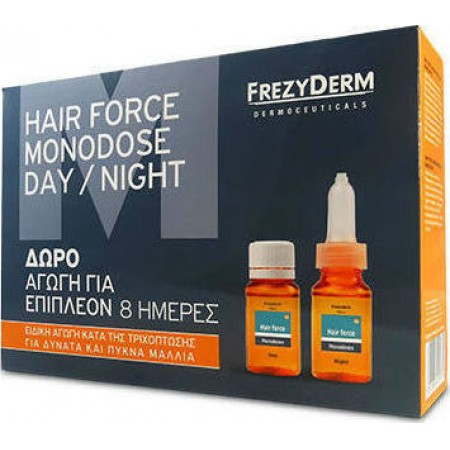 FREZYDERM HAIR FORCE MONODOSES 14x10ML