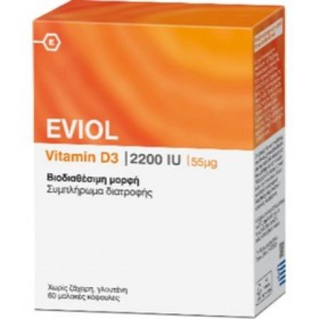 EVIOL VITAMIN D3 2200IU x 60