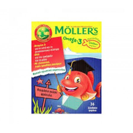 MOLLER'S ΖΕΛΕΔΑΚΙΑ 36 STRAWBERRY