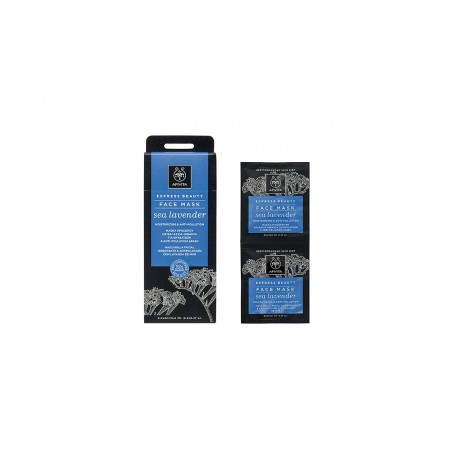 APIVITA EXPRESS BEAUTY-ΜΑΣΚΑ ΕΝΥΔ &ΑΝΤΙΟΞ ΠΡΟΣ ΘΑΛ ΛΕΒ 2x8ML