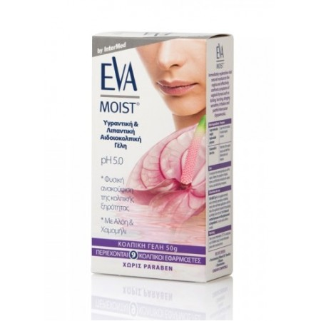 INTERMED EVA MOIST GEL 9 ΕΦΑΡΜΟΓΕΣ