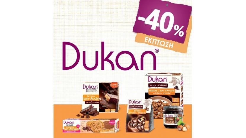 -40% έκπτωση σε όλα τα είδη της εταιρίας DUKAN 01/03 με 07/03 !
