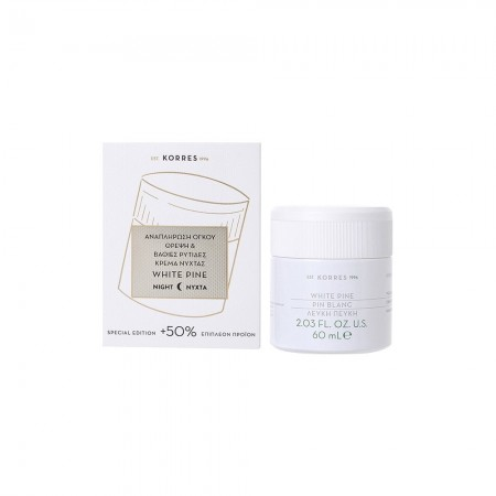KORRES WΗITE PINE NIGHT CREAM 60ML