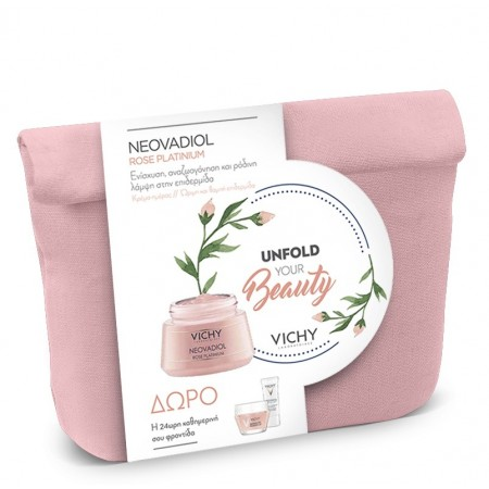 PVICHY NEOV ROSE PLAT.POUCH C3 2019