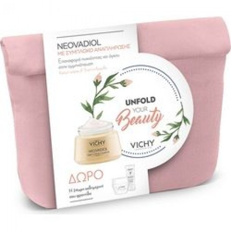 PVICHY NEOV PS POUCH C3 2019