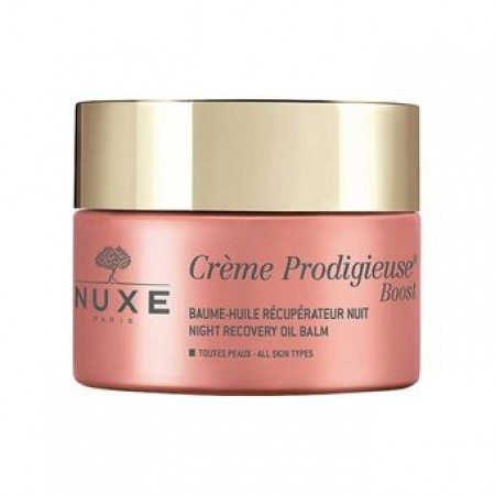 NUXE PRODIGIEUSE BOOST NIGHT OIL BALM 50ML