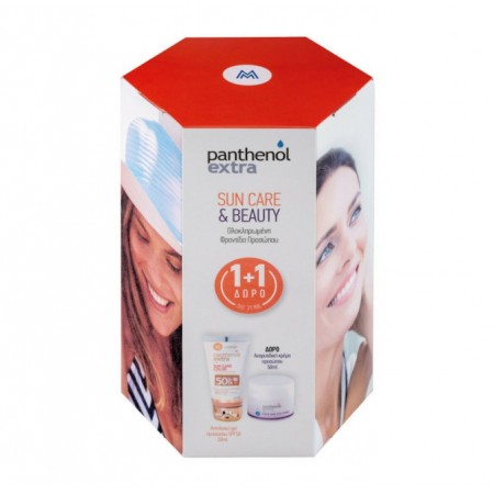 PPANTHENOL EXTRA SUN CARE&BEAUTY DIAPH SPF50+FAC&EYE CR 50ML