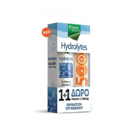 PPOWER HEALTH HYDROLYTES 20s + ΔΩΡΟ VITAMIN C 500mg 20s