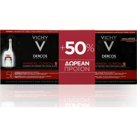 PVICHY DERCOS AMINEXIL AMPOULES HOMME