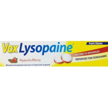 VOXLYSOPAINE ΤΡΟΧΙΣΚΟΙ - ΦΡΑΟΥΛΑ (18 τροχίσκοι)