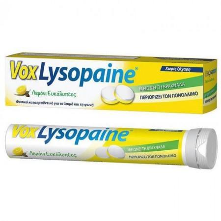 LYSOPAINE VOX  18 PASTILIES (ΛΕΜΟΝΙ-ΕΥΚΑΛΥΠΤΟΣ)