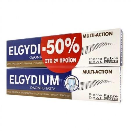 PELGYDIYM MULTI-ACTIONS 75ML -50% STO 2o