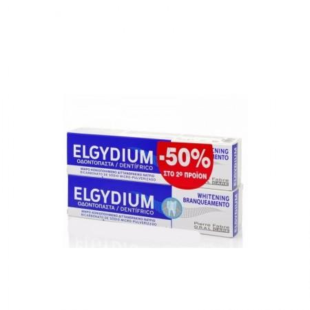 PELGYDIUM 2xΟΔ/ΣΤΕΣ WHITENING JUMBO 100ML  -50%  ΣΤΟ 2ο ΠΡ