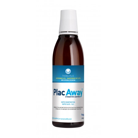 PLAC AWAY THERA PLUS SOLUTION 0.20% 250ML