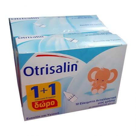 OTRISALIN ANTAΛΛΑΚΤΙΚΑ 20+10