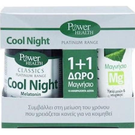 PPOWER HEALTH PLATINUM COOL NIGHT 30S CAPS +ΔΩΡΟ MAGNES 10S