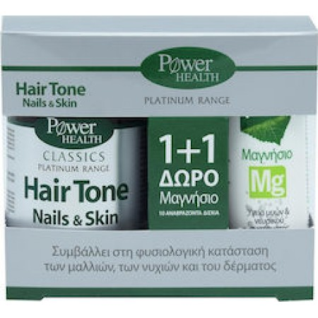 PPOWER HEALTH PLATINUM HAIRTONE NAILS&SKIN 30CAPS+MAGNES10S