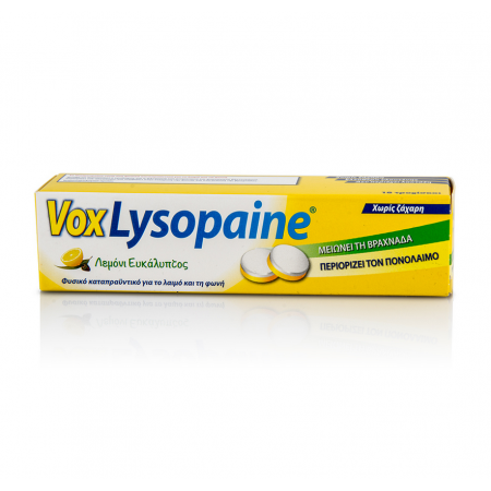 VOXLYSOPAINE ΤΡΟΧΙΣΚΟΙ - ΛΕΜΟΝΙ (18 τροχίσκοι)