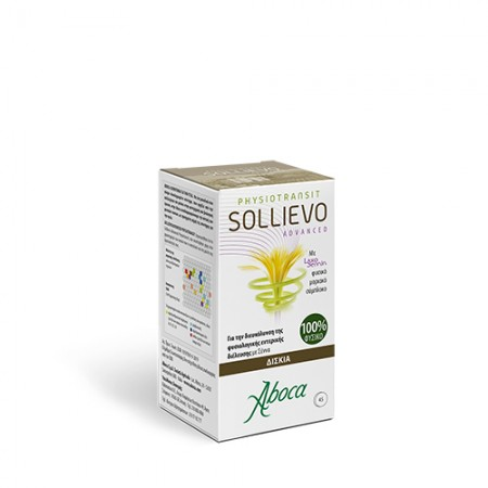 SOLLIEVO ADVANCED PHYSIOTRANSIT 45 TABS