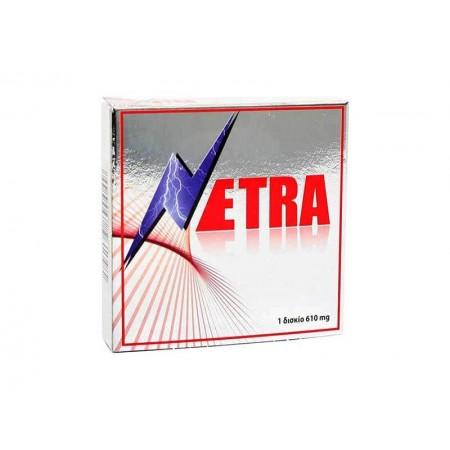 NETRA 610MG TABL X1-ΣΥΜΠΛ.ΔΙΑΤ