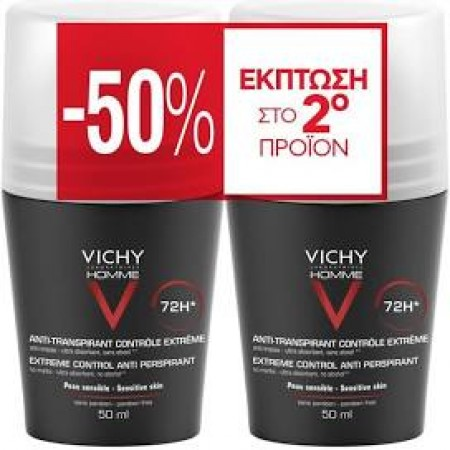 PVICHY DEO DUO BILLE PS